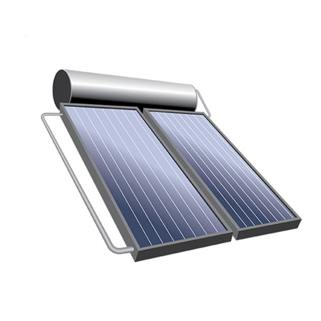 Small Home Solar Water Heater