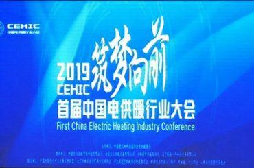 Gomon موقد التدفئة الكهربائية الذكية للمساعدة في جولة جديدة من ثورة التدفئة الخضراء